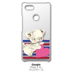 Pixel3XL Google Pixel 3 XL ピクセル クリア ハードケース テディベア(ハート&ボーダー) くま レトロ スマホ ケース スマートフォン|ss-link