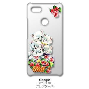 Pixel3XL Google Pixel 3 XL ピクセル クリア ハードケース 猫と花かご レトロ バラ フラワー スマホ ケース スマートフォン カバー カ|ss-link