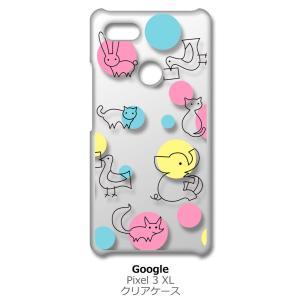 Pixel3XL Google Pixel 3 XL ピクセル クリア ハードケース アニマルドット 猫 うさぎ カラフル スマホ ケース スマートフォン カバー|ss-link