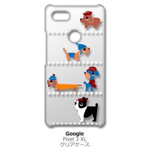 Pixel3XL Google Pixel 3 XL ピクセル クリア ハードケース 犬 おさんぽ レトロ スマホ ケース スマートフォン カバー カスタム ジャケ|ss-link