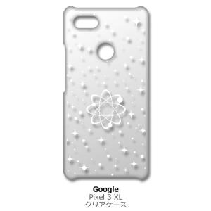 Pixel3XL Google Pixel 3 XL ピクセル クリア ハードケース 宇宙柄(ホワイト) 銀河 星 スマホ ケース スマートフォン カバー カスタム|ss-link