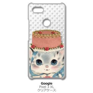 Pixel3XL Google Pixel 3 XL ピクセル クリア ハードケース おしゃれ猫 レトロ リボン ドット スマホ ケース スマートフォン カバー カ ss-link