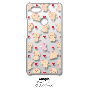 Pixel3XL Google Pixel 3 XL ピクセル クリア ハードケース ふわふわトイプードル 犬 ハート スマホ ケース スマートフォン カバー カ ss-link