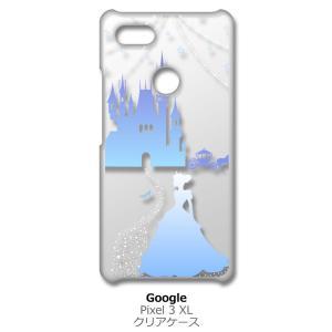 Pixel3XL Google Pixel 3 XL ピクセル クリア ハードケース シンデレラ(ブルー) キラキラ プリンセス スマホ ケース スマートフォン カ ss-link