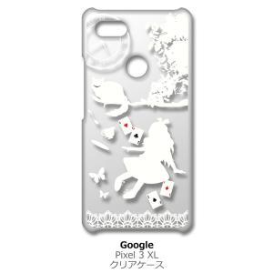 Pixel3XL Google Pixel 3 XL ピクセル クリア ハードケース Alice in wonderland(ホワイト) アリス 猫 トランプ アイフォン ハードケー ss-link