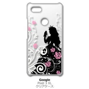 Pixel3XL Google Pixel 3 XL ピクセル クリア ハードケース 眠れる森の美女 キラキラ 花柄 バラ プリンセス アイフォン カバー ジャケ ss-link