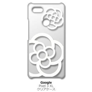 Pixel3XL Google Pixel 3 XL ピクセル クリア ハードケース カメリア 花柄 (ホワイト) カバー ジャケット スマートフォン スマホケース ss-link