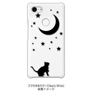 Pixel3XL Google Pixel 3 XL ピクセル クリア ハードケース 猫 ネコ 月 星 夜空 ブラック スマホ ケース スマートフォン カバー カスタ ss-link 03