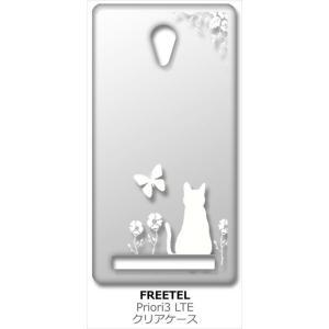 Priori3 LTE プライオリ FREETEL フリーテル クリア ハードケース 猫 ネコ 花柄 a026 ホワイト スマホ ケース スマートフォン カバー カスタ|ss-link