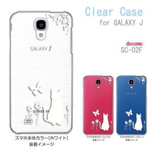 SC-02F GALAXY J ギャラクシー docomo ケース クリア 猫 ネコ 花柄 a026 ホワイト ハードケース カバー ジャケット スマートフォン スマホケース|ss-link