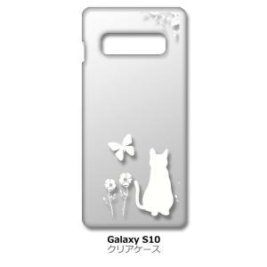 Galaxy S10 SC-03L/SCV41 クリア ハードケース 猫 ネコ 花柄 a026 ホワイト スマホ ケース スマートフォン カバー カスタ|ss-link