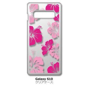 Galaxy S10 SC-03L/SCV41 クリア ハードケース ハイビスカス フラワー 花柄 y053 スマホ ケース スマートフォン カバー カ ss-link
