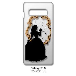 Galaxy S10 SC-03L/SCV41 クリア ハードケース 白雪姫(ブラック) スマホ ケース スマートフォン カバー カスタム ジャケッ ss-link