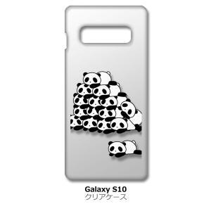Galaxy S10 SC-03L/SCV41 クリア ハードケース 山盛りパンダ スマホ ケース スマートフォン カバー カスタム ジャケット ss-link
