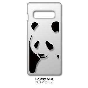 Galaxy S10 SC-03L/SCV41 クリア ハードケース パンダ シルエット ブラック スマホ ケース スマートフォン カバー カスタ ss-link