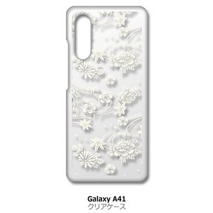 Galaxy A41 SC-41A SCV48 クリア ハードケース ip1034 和柄 花柄 もみじ 菊 牡丹 花柄 ホワイト スマホ ケース スマートフ|ss-link