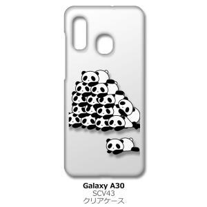 Galaxy A30 SCV43 クリア ハードケース 山盛りパンダ スマホ ケース スマートフォン カバー カスタム ジャケット|ss-link