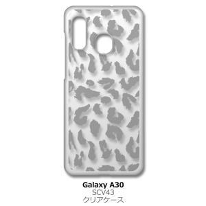 Galaxy A30 SCV43 クリア ハードケース ヒョウ柄(グレー)半透明透過 アニマル 豹 スマホ ケース スマートフォン|ss-link