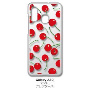 Galaxy A30 SCV43 クリア ハードケース チェリー さくらんぼ フルーツ スマホ ケース スマートフォン カバー カス|ss-link