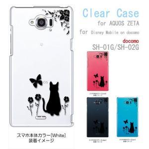 SH-01G AQUOS ZETA/SH-02G Disney Mobile on docomo クリア 猫 ネコ 花柄 a026 ブラック ハードケース カバー ジャケット スマートフォン スマホケース ss-link