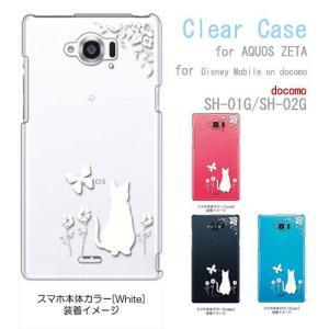 SH-01G AQUOS ZETA/SH-02G Disney Mobile on docomo クリア 猫 ネコ 花柄 a026 ホワイト ハードケース カバー ジャケット スマートフォン スマホケース|ss-link