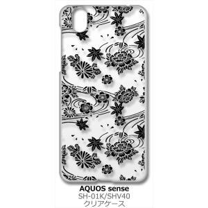 AQUOS sense SH-01K/SHV40 クリア ハードケース ip1034 和柄 花柄 もみじ 菊 牡丹 花柄 ブラック スマホ ケース スマートフ|ss-link