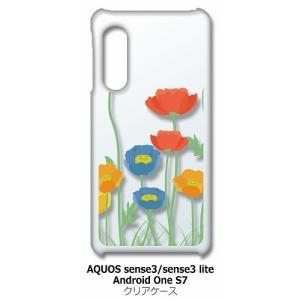 AQUOS sense3/sense3 lite/AndroidOneS7 SH-02M SHV45 クリア ハードケース 花柄 キャロライン風 つぼみ スマホ ケース スマートフォン カバー カスタ|ss-link