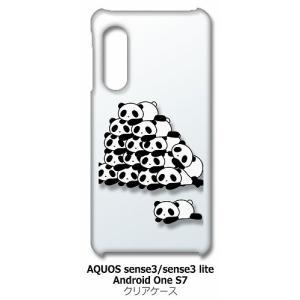 AQUOS sense3/sense3 lite/AndroidOneS7 SH-02M SHV45 クリア ハードケース 山盛りパンダ スマホ ケース スマートフォン カバー カスタム ジャケット|ss-link