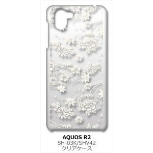 AQUOS R2 SH-03K/SHV42 アクオスR2 クリア ハードケース ip1034 和柄 花柄 もみじ 菊 牡丹 花柄 ホワイト スマホ ケース スマートフ|ss-link