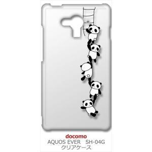 SH-04G AQUOS EVER docomo クリア ハードケース ぶらさがりパンダ カバー ジャケット スマートフォン スマホケース|ss-link