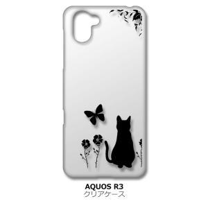 AQUOS R3 SH-04L/SHV44 クリア ハードケース 猫 ネコ 花柄 a026 ブラック スマホ ケース スマートフォン カバー カスタ|ss-link