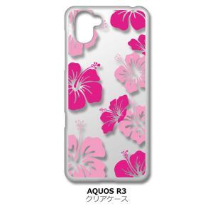 AQUOS R3 SH-04L/SHV44 クリア ハードケース ハイビスカス フラワー 花柄 y053 スマホ ケース スマートフォン カバー カ|ss-link