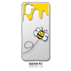 AQUOS R3 SH-04L/SHV44 クリア ハードケース ハチ ミツバチ ハニー スマホ ケース スマートフォン カバー カスタム ジャ|ss-link