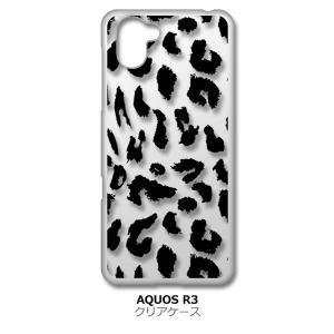 AQUOS R3 SH-04L/SHV44 クリア ハードケース 豹柄 ヒョウ柄 レオパード ブラック スマホ ケース スマートフォン カバー|ss-link