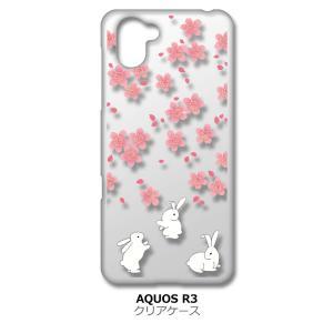 AQUOS R3 SH-04L/SHV44 クリア ハードケース t092 うさぎ ウサギ 和柄 桜 スマホ ケース スマートフォン カバー カスタ|ss-link