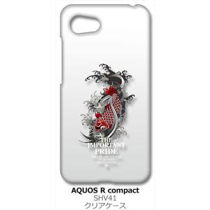SHV41 AQUOS R compact クリア ハードケース ip1036 和柄 鯉 ロゴ トライバル スマホ ケース スマートフォン カバー カ|ss-link