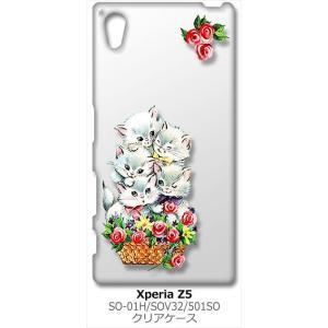 SO-01H/SOV32/501SO  Xperia Z5 エクスぺリア クリア ハードケース 猫と花かご レトロ バラ フラワー スマホ ケース スマートフォン カバー カ|ss-link