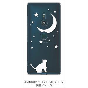 Xperia XZ3 SO-01L/SOV39 エクスペリア クリア ハードケース 猫 ネコ 月 星 夜空 ホワイト スマホ ケース スマートフォン カバー カスタ|ss-link|03