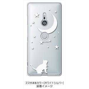 Xperia XZ3 SO-01L/SOV39 エクスペリア クリア ハードケース 猫 ネコ 月 星 夜空 ホワイト スマホ ケース スマートフォン カバー カスタ|ss-link|04
