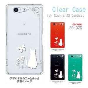 Xperia Z3 Compact SO-02G エクスペリア docomo ケース クリア 猫 ネコ 花柄 a026 ホワイト ハードケース カバー ジャケット スマートフォン スマホケース|ss-link