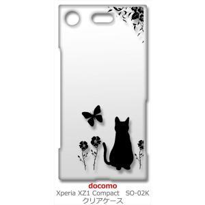 Xperia XZ1 Compact SO-02K docomo クリア ハードケース 猫 ネコ 花柄 a026 ブラック スマホ ケース スマートフォン カバー カスタ|ss-link