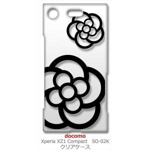 Xperia XZ1 Compact SO-02K docomo クリア ハードケース カメリア 花柄 ブラック スマホ ケース スマートフォン カバー カスタム ジ|ss-link