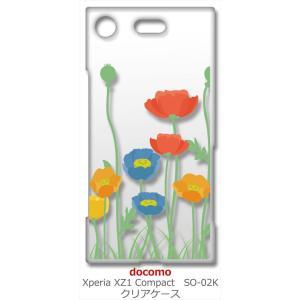 Xperia XZ1 Compact SO-02K docomo クリア ハードケース 花柄 キャロライン風 つぼみ スマホ ケース スマートフォン カバー カスタ|ss-link