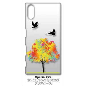 SO-03J/SOV35/602SO Xperia XZs エクスペリア クリア ハードケース 鳥 バード レインボー ツリー スマホ ケース スマートフォン カバー カスタ|ss-link
