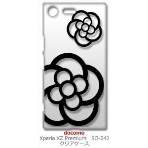 SO-04J Xperia XZ Premium クリア ハードケース カメリア 花柄 ブラック スマホ ケース スマートフォン カバー カスタム ジ|ss-link