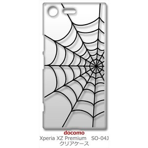 SO-04J Xperia XZ Premium クリア ハードケース スパイダー 蜘蛛の巣 クモ ブラック スマホ ケース スマートフォン カバー|ss-link