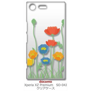 SO-04J Xperia XZ Premium クリア ハードケース 花柄 キャロライン風 つぼみ スマホ ケース スマートフォン カバー カスタ|ss-link