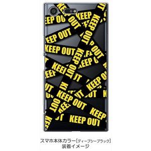 SO-04J Xperia XZ Premium クリア ハードケース KEEP OUT(ブラック) 立ち入り禁止 テープ スマホ ケース スマートフォン カ|ss-link|03