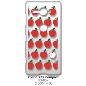 Xperia XZ2 Compact SO-05K エクスペリアXZ2コンパクト クリア ハードケース リンゴ 林檎 アップル フルーツ スマホ ケース スマートフォン カバー カス|ss-link
