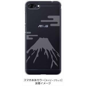 ZenFone4Max ZC520KL ゼンフォン4 ケース クリア 透かし加工 富士山 霞柄 和柄 ハードケース カバー ジャケット スマートフォン ス|ss-link